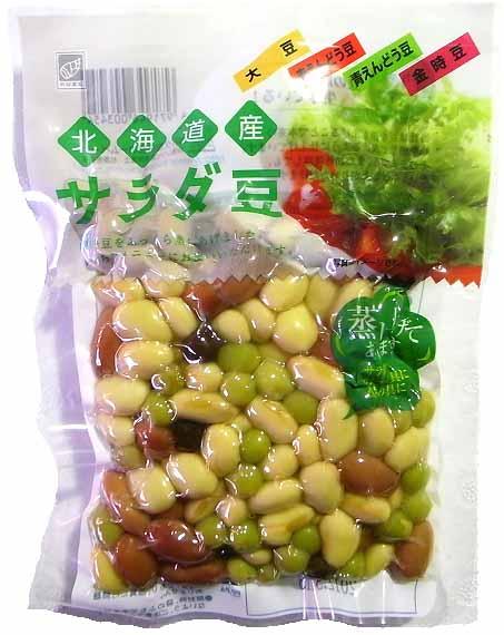 サラダ豆.jpg